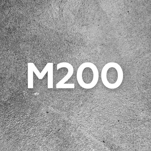 Куплю бетон раствор в екатеринбурге штампы для бетона купить ростов