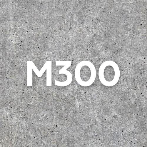 Купить бетон екатеринбург м300 куплю раствор бетона в уфе