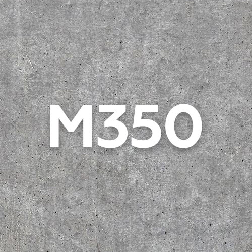 бетона м350 купить