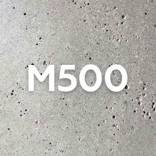 Заказать бетон м500 тощий бетон гост 26633 2015
